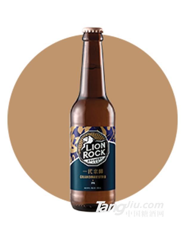 一代宗師-啤酒