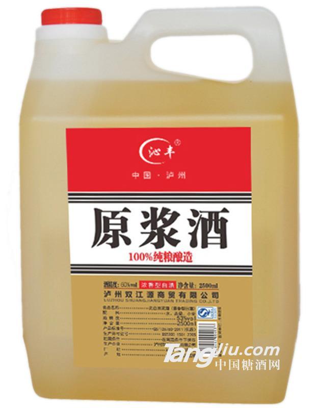 60°浓香型白酒-2.5KG
