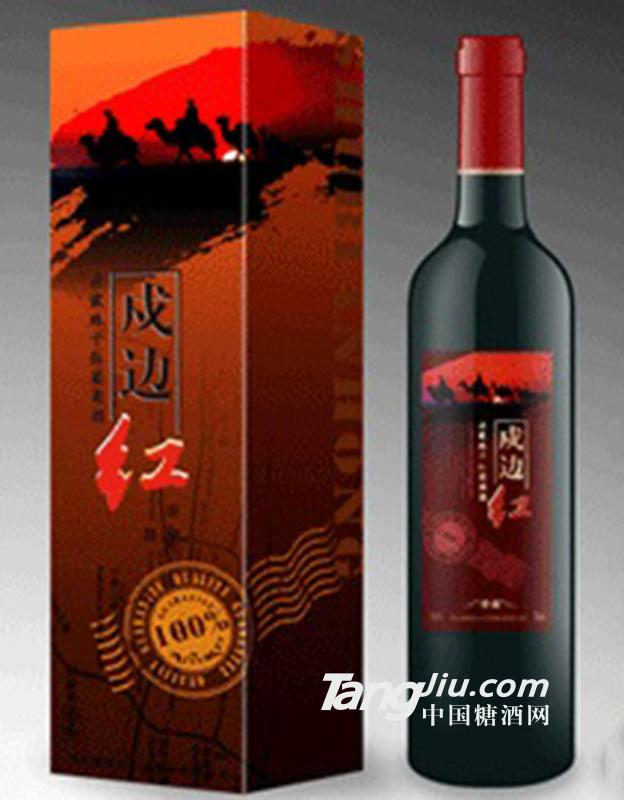 新疆戍边红赤霞珠干红红盒700ml