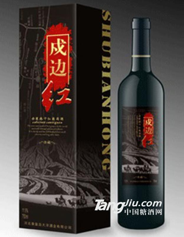新疆戍边红赤霞珠干红黑盒700ml