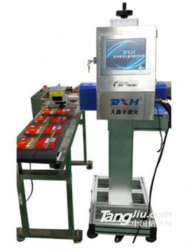 供应Co2食品专用激光喷码机包装设备