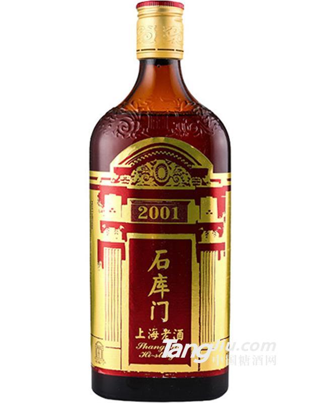 上海石库门2001年500ml
