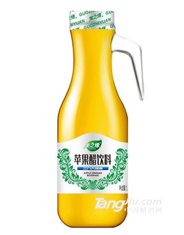 果之缘 苹果醋饮料 1.5L