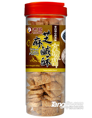 高圓罐-芝麻鹹酥450g