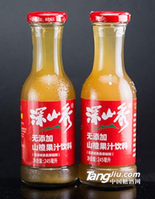 深山秀-无添加山楂果汁饮料(12瓶_箱,8瓶_箱)-245ml