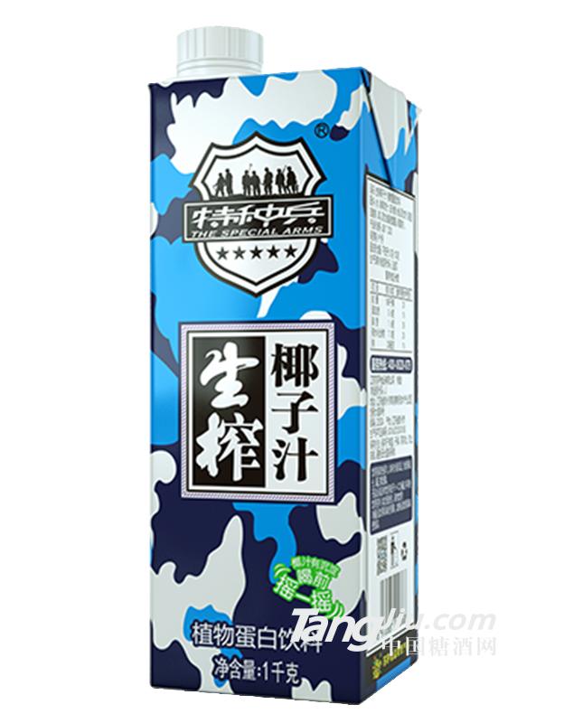 特种兵生榨椰子汁1千克