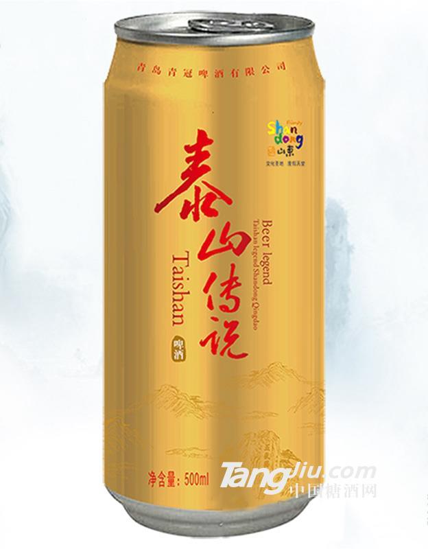 泰山传说金冠啤酒500ml