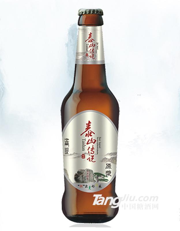 泰山传说原浆白啤酒500ml