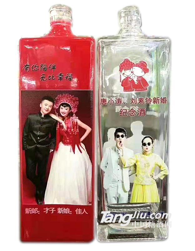婚庆定制酒(方形瓶)