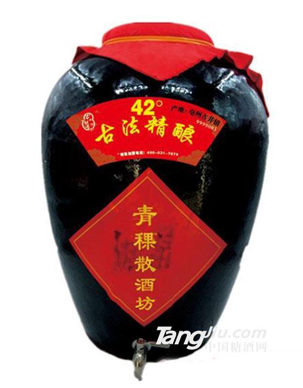 青稞散酒坊42度古法精酿酒