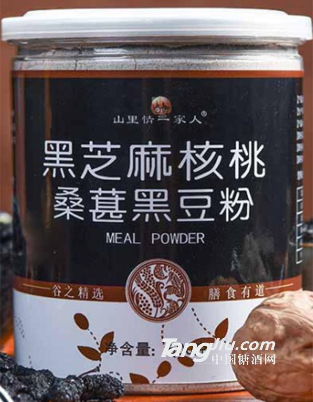 黑芝麻核桃桑葚黑豆粉500g