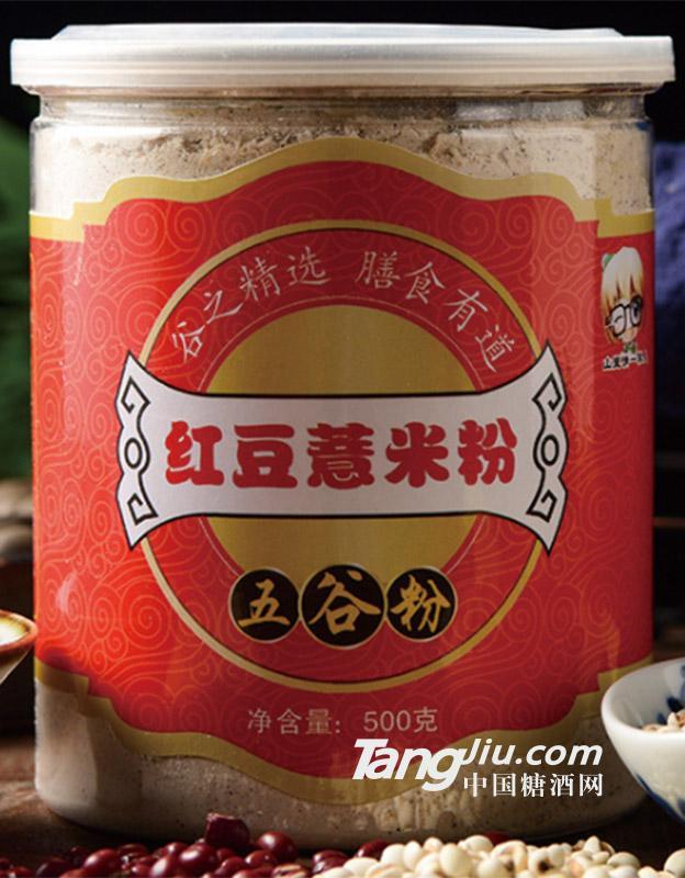红豆薏米粉500g