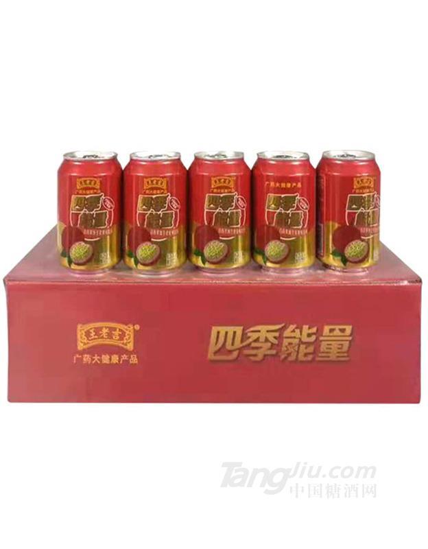 百香果维生素饮料310MLx12罐