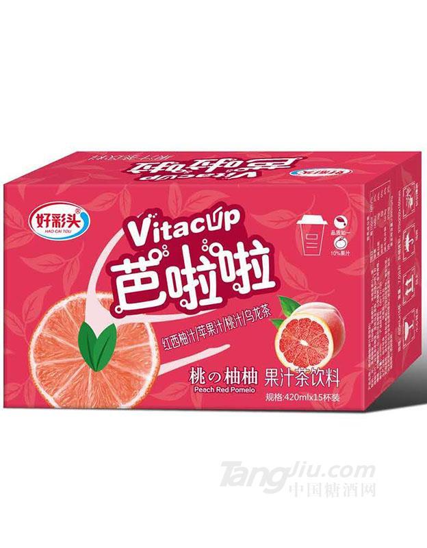 好彩头桃桃红柚箱装-420mlx15