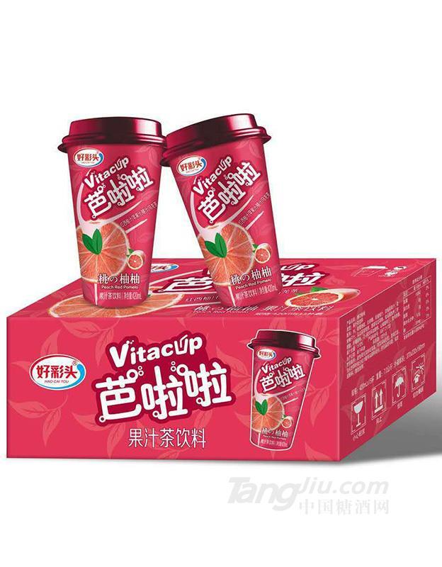 好彩头桃桃红柚箱装420mlx15