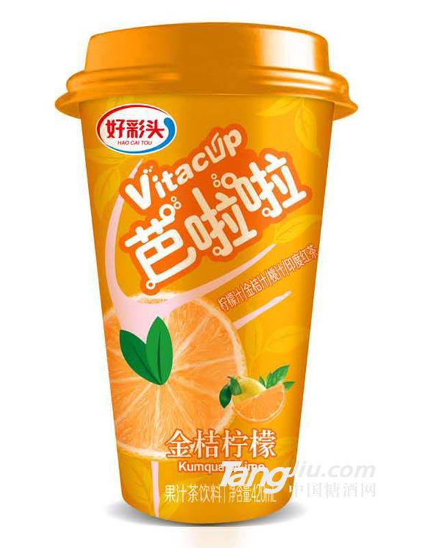 好彩头金桔柠檬-420ml