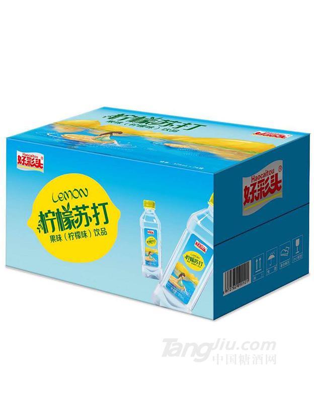 好彩头柠檬苏打水箱装-375mlx24