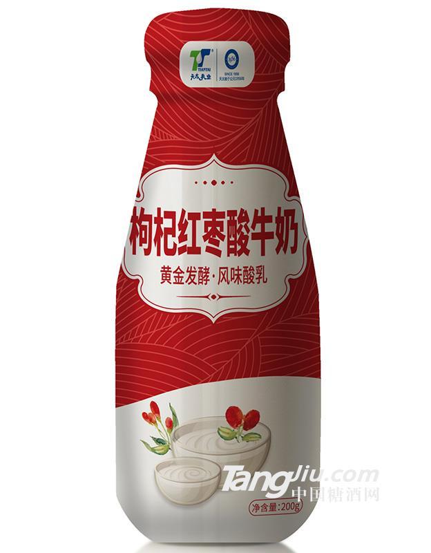 天太乳业枸杞大红枣牛奶200g