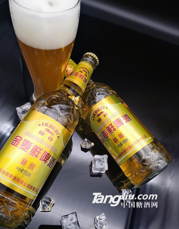 500毫升德谷金麦鲜啤酒