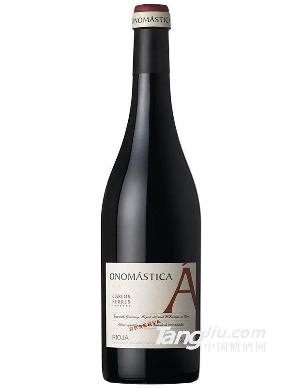 大A欧诺玛斯蒂卡限量版红葡萄酒
