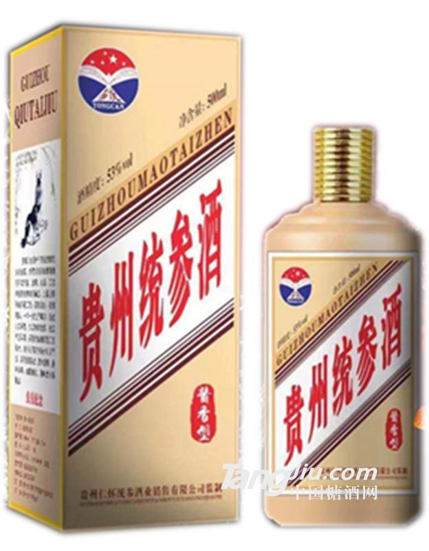 贵州统参酒(金)