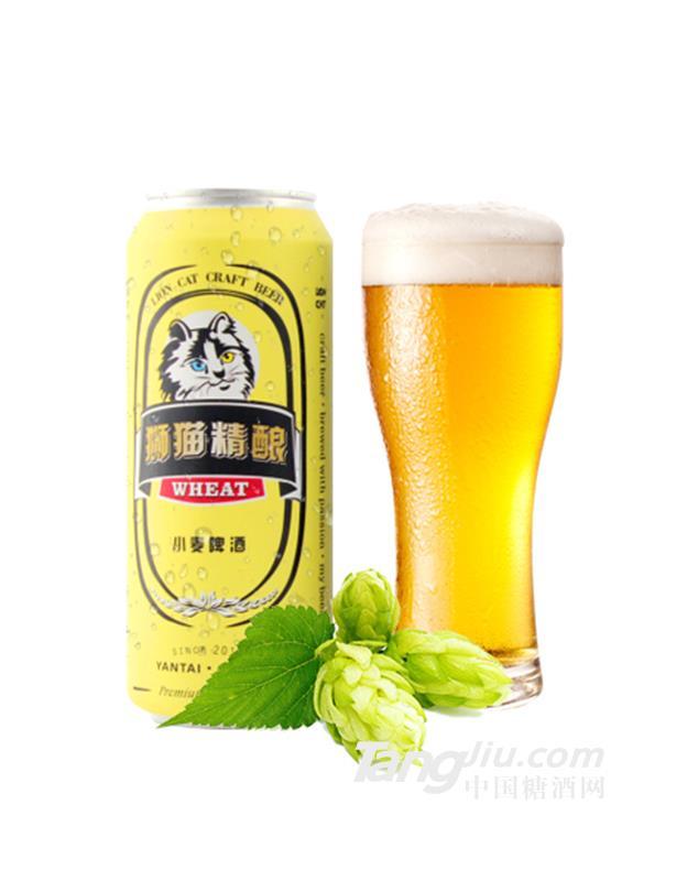 狮猫精酿小麦啤酒-500ml