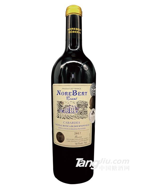 诺波特伯爵珍藏干红葡萄酒-750ml