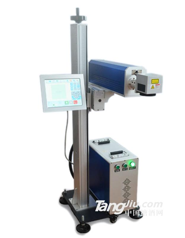 二氧化碳激光喷码机-包装设备