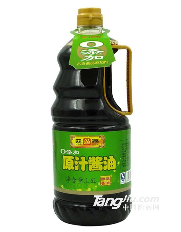 四海原汁酱油-1.6L
