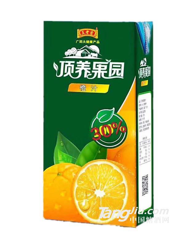 王老吉顶养果园橙汁