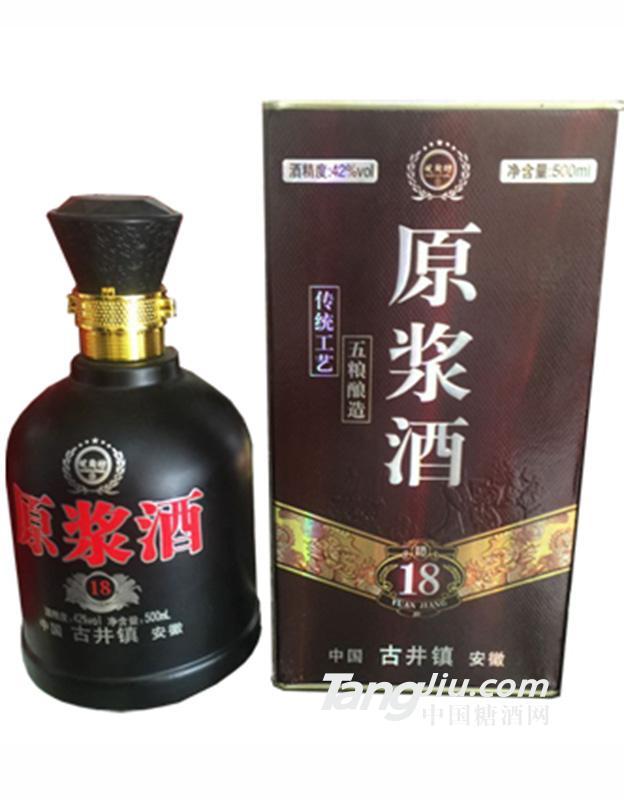 皖陶坊原浆酒18年500ml