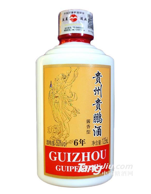贵州贵鹏酒125ml