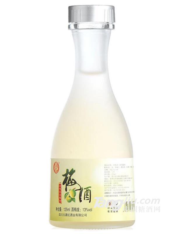 梅酒125ml