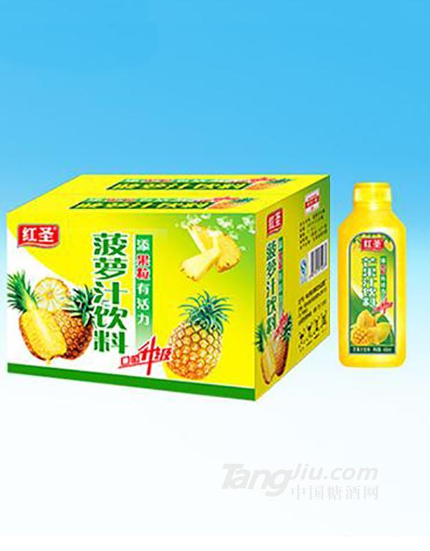 红圣菠萝汁饮料450ml