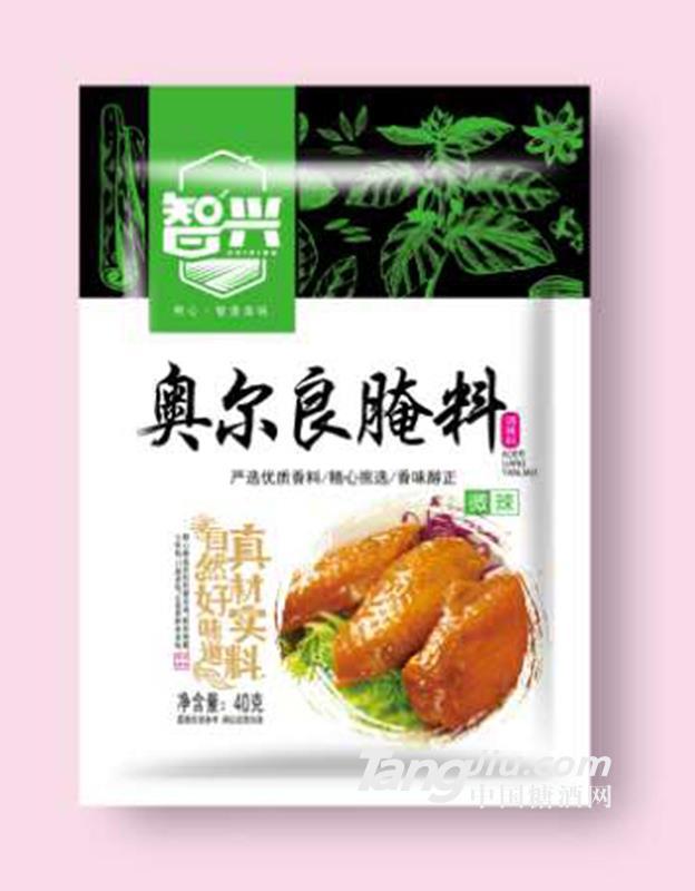 智兴奥尔良腌料(微辣)40g