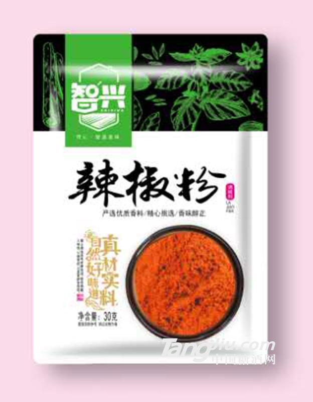 智兴辣椒粉30g