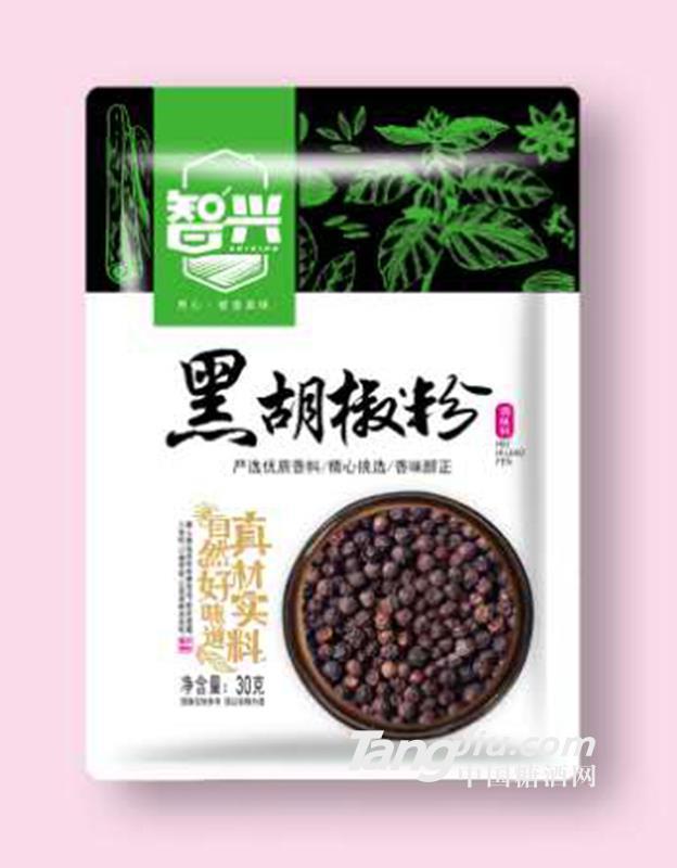 智兴黑胡椒粉30g