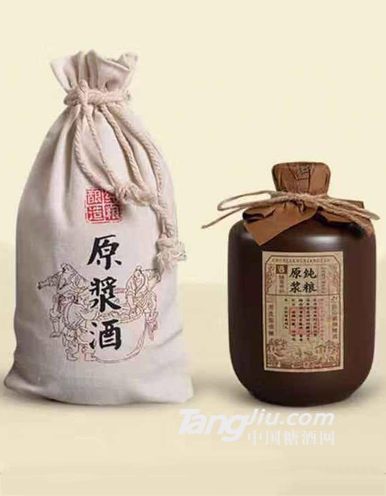 纯粮原浆酒瓶