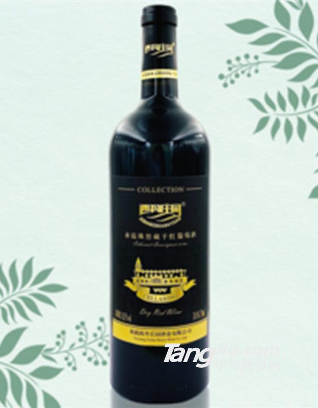 窖藏·赤霞珠干红葡萄酒