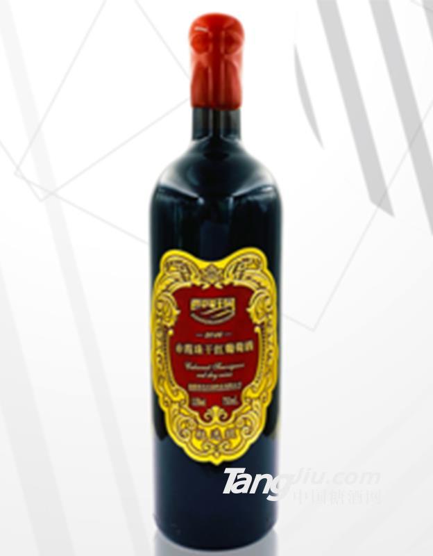 粒选级·赤霞珠干红葡萄酒(红标)
