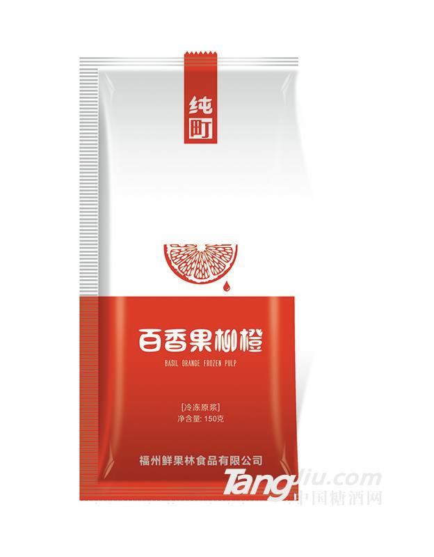 百香果柳橙150g