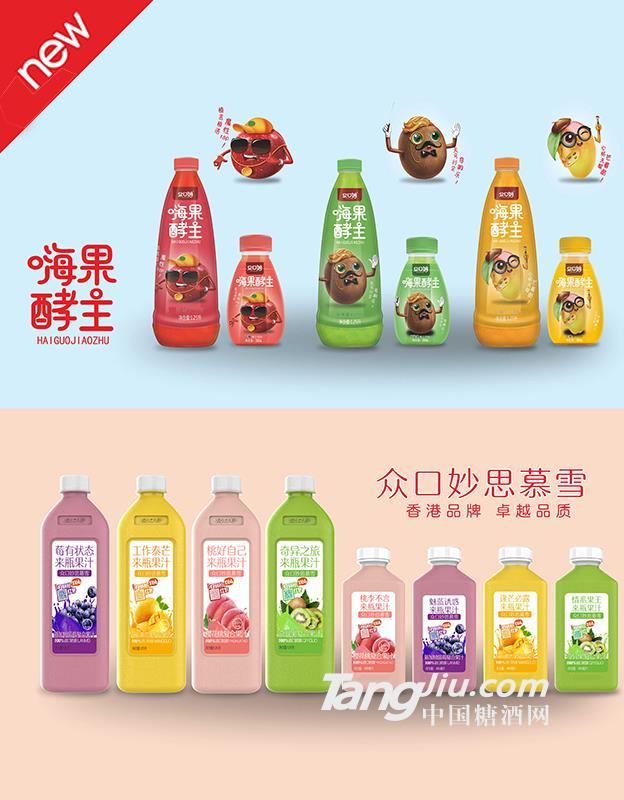 众口妙果汁系列