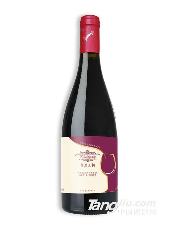 贺兰王朝珍藏黑比诺干红葡萄酒