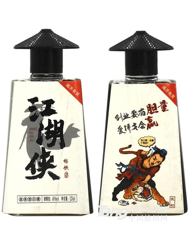 江湖侠武松浓香型白酒40°-125ml