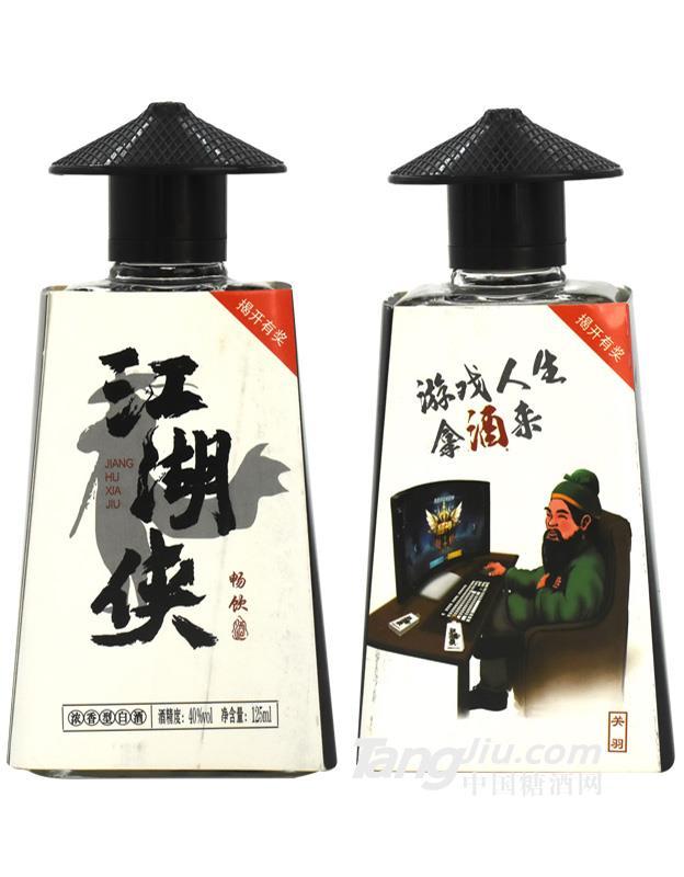 江湖侠关羽浓香型白酒40°-125ml