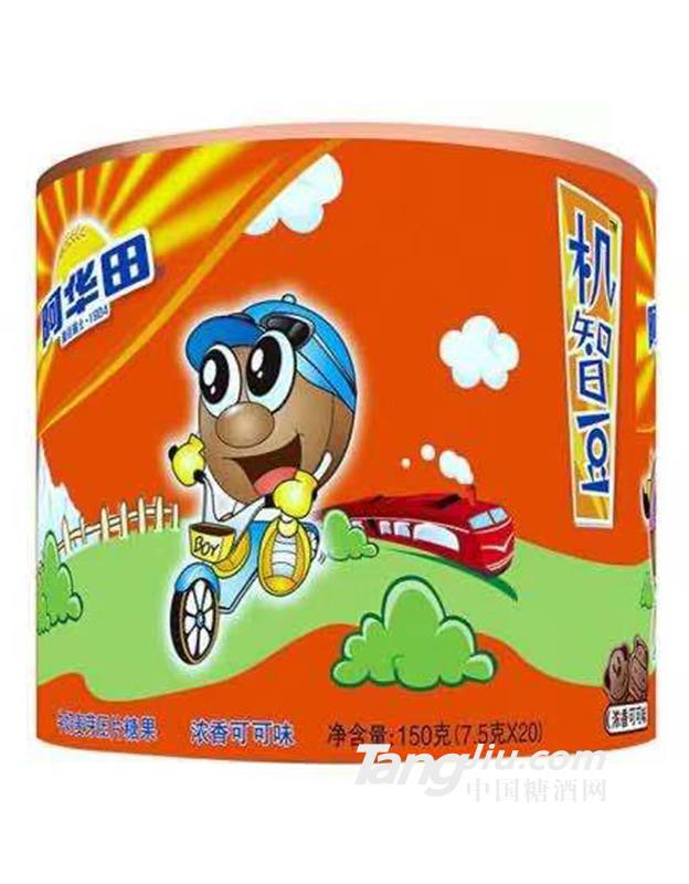 阿华田机智豆压片糖果供应