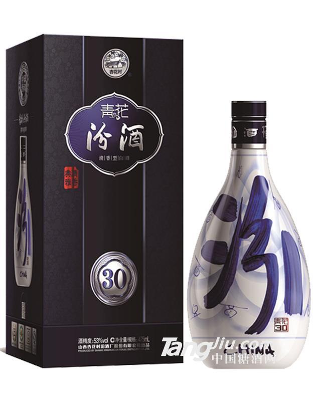 53°汾酒(青花30年)-500ml
