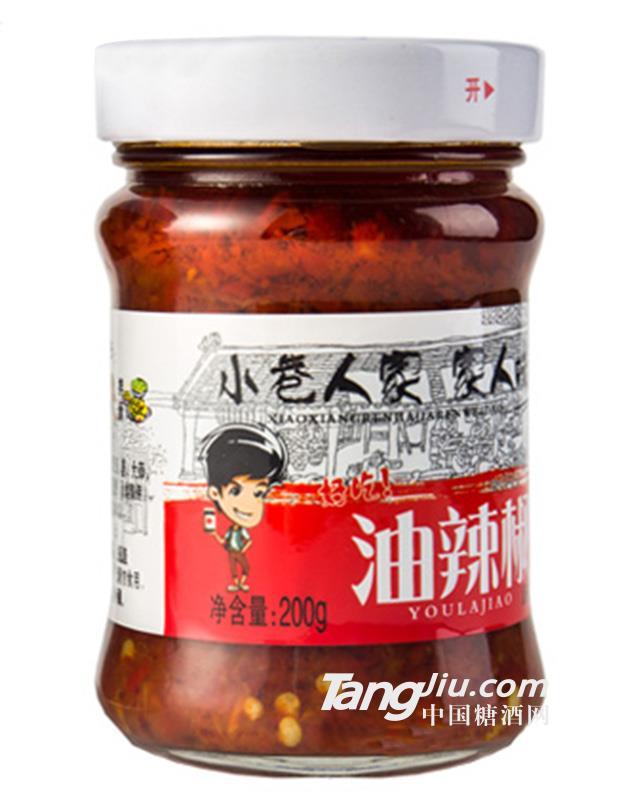 小巷人家油辣椒200g