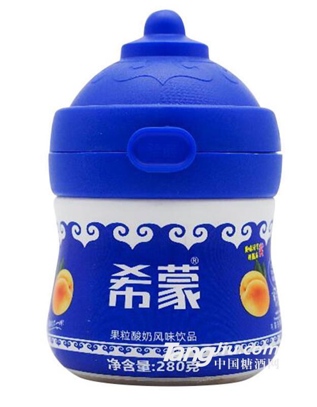 希蒙果粒酸奶风味饮品280g