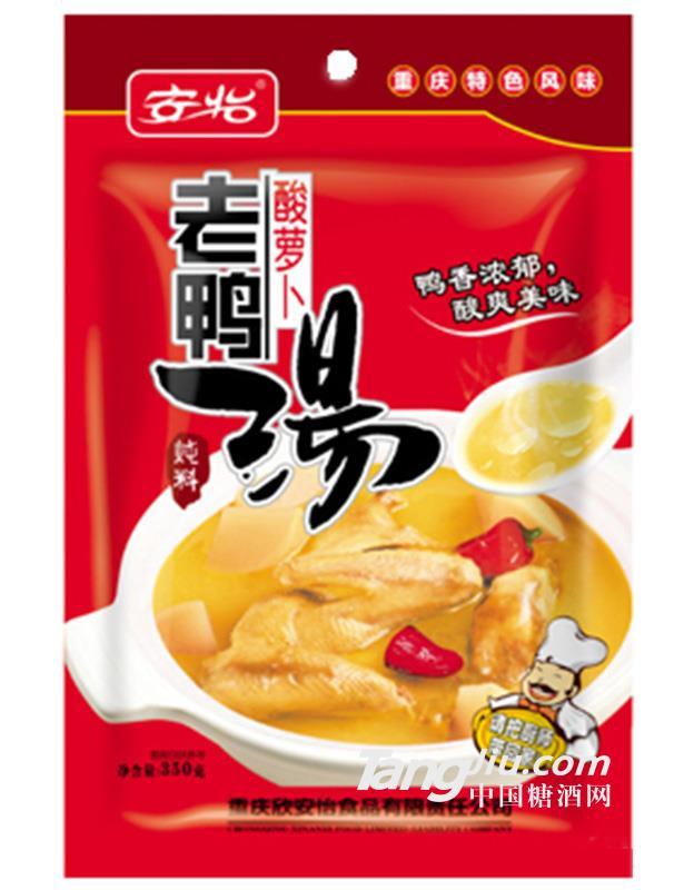安怡酸萝卜老鸭汤炖料350克